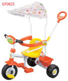 Trike機能(GF0825)の涼しい乳母車