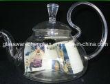 Высокая боросиликатного стекла чайник (Nrh-002)