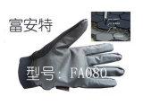 穿刺の抵抗の手袋