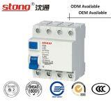 Stong RCCB прерыватель цепи остаточного тока с высоким качеством