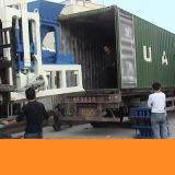 Cement Brick/ Block Making Machinery (PJ5-20)