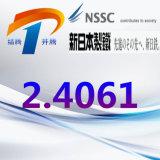 2.4061 nikkel-basis de Pijp van de Plaat van de Staaf van de Legering in Uitstekende Kwaliteit en Prijs