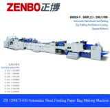 Бумажный мешок Sheet-Feeding бумагоделательной машины с верхней части складная и усиленная Вставка платы 1200 CT