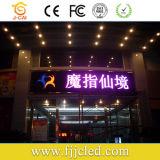 LED 스크린을 광고하는 P16 옥외 이중 색깔