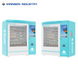 with Heating Function Commercial Peak Vending Machine