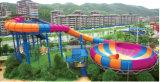 大きい屋外水公園のスライドか水回転盤の娯楽装置