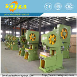 Mechanical Punch Press Factory Direct Sales with Best Quality