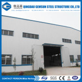 Los materiales de construcción de la construcción diseñan el almacén prefabricado de la estructura de acero