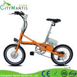 36V 250W Kohlenstoffstahl faltendes E-Fahrrad mit Shimano 7 Geschwindigkeit