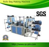 기계를 만드는 Fqcd 쓰레기 봉지 컴퓨터 Rolls 연결 & 점 절단 (겹켜) 비닐 봉투