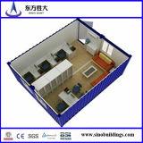 Il contenitore prefabbricato dell'ufficio/ha prefabbricato il contenitore della Camera della Camera Container/Mobile