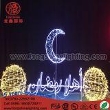 Motivo del Ramadán de iluminación LED de luz para la decoración de la calle al aire libre
