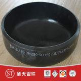 2013의 좋은 품질 관 모자 ASTM 관 이음쇠 탄소 관 모자