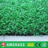LandscapingのためのAllmay Golf Artificial Turf Synthetic Grass