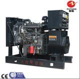 Générateur diesel 50kVA 40kw 50Hz/60Hz