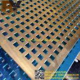 Acoplamiento de alambre perforado del aluminio decorativo