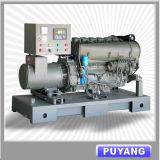 15kw to 24kw Deutz Series Air-Cooled Diesel Generator with Marathon Alternator