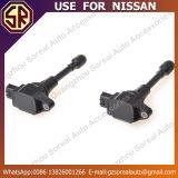 高品質日産のための専門デザイン自動点火のコイル22448-1hc0a