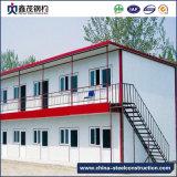 Сборный Стальные конструкции Навес зданий с BV