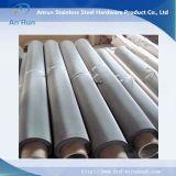 Проволочной сетки из нержавеющей стали для добычи полезных ископаемых