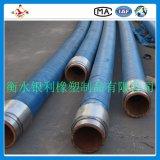 4sp 51mm Stahldraht wand sich Erdölbohrung-Schlauch