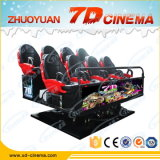 Equipo móvil del cine 7D del carro atractivo del diseño interactivo