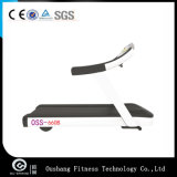 Ose-800 Commercial Treadmill Fitness Gym Equipment