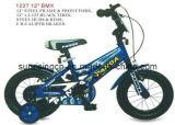 أطفال درّاجة/أطفال درّاجة/جدي درّاجة/جدي درّاجة/ينهي [سر-1227]