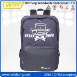 余暇の方法毎日の反盗人のバックパックのハンド・バッグ