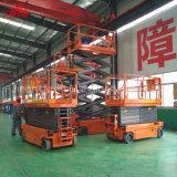 Levage automoteur mobile de ciseaux de Platofrm de travail aérien de qualité de la Chine