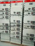 Da caixa elétrica revestida do painel do pó gabinete elétrico do interruptor