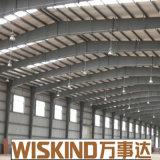 Fertige helle Pflanze der Stahlkonstruktion-2017