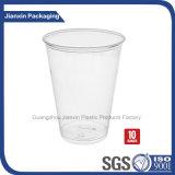처분할 수 있는 명확한 플라스틱 병 컵