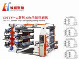Machine de Flexo Pringting de 6 couleurs et de 8 couleurs
