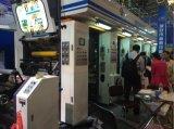 Xt-Pms120 máquina de rotograbado (venta directa de fábrica)