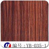 Film en bois d'impression d'Aqua des graines de Yingcai pour l'intérieur de véhicule