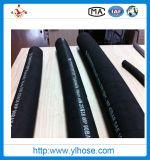 """SAE100 R2 1/2 """" 13mm umsponnener hydraulischer Gummizweidrahtschlauch"""