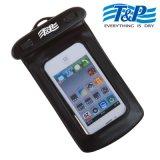 iPhone/iPodの接触(iH-41)のための腕章の防水箱