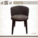 ホテルの部屋の家具の骨董品の木製の穀物の椅子(JY-F69)