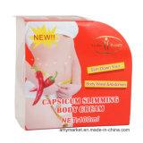 Capsicum Sllmming Body Cream Aichun Slim vers le bas de votre corps à la taille de l'Abdomen crème minceur