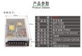 Stromversorgung der Schaltungs-5rt-85c