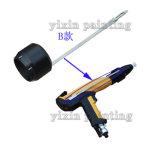 Arma-Supercorona manual 1008 165# del polvo GM03