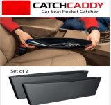 Caddy задвижки коробки хранения автомобиля