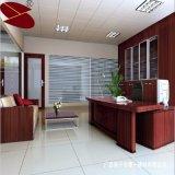 De Raad van de Tegel van het Plafond van het Aluminium van de Kostprijs van de Deklaag van het Poeder van de Leverancier van China