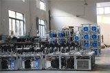 Машина напитка режима автоматического управления холодная (YSJ12X4)