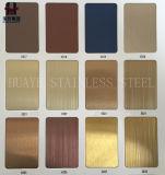 Законченное зеркало волосяного покрова листа цвета нержавеющей стали золота почищенное щеткой панелью