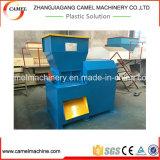 Picadora de papel de la eficacia alta de China