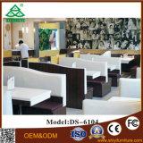 食堂のための顧客用家具の現代デザインファブリックソファー