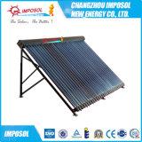 ステンレス鋼の低圧の熱湯の太陽ヒーター