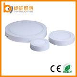 ホーム天井のための表面6W 12W 18W 24W超細いLEDの円形の照明灯
